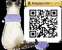 猫肩QR8RLV.png