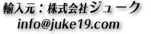 4.輸入元.png