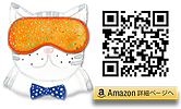 5.Amazon QR Sachika E.png