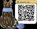 猫肩QR9.RRM.png