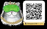 4.Amazon QR 5050E.png