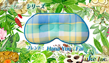 2.Hana Yuu-Fai製品目.png