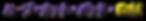 ハーブ・ホット・パッドGold紫.png