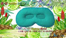 12.Hygieia Blend製品目.png
