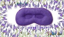 LABEL 4 Royal Lavender製品2.png