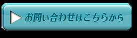 ボタン集  まさき作のコピー2.png