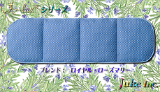 LABEL 5 Royal Rosemary製品肩.png