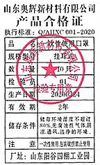 検査表.png