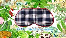 1.Uwanフレーム製品目.png