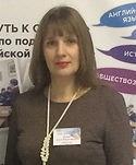 Ольга Владимировна Клейн.jpg