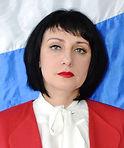 Волянская С.А. портрет.jpg