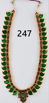 247,247A,247B