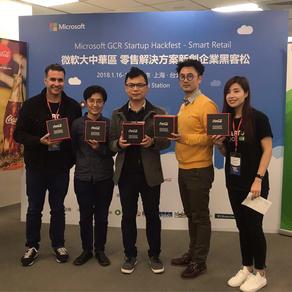 2018微軟大中華區Hackthon可口可樂評委獎