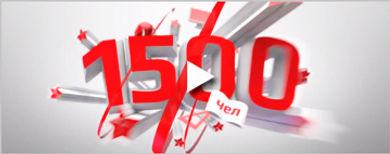 Молодежный форум «Старт 2012»