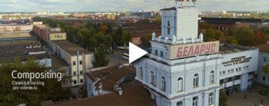 VFX pro-videnie.ru