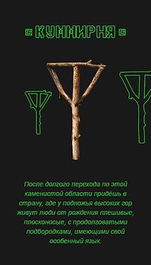 WEB-maket_text2.png