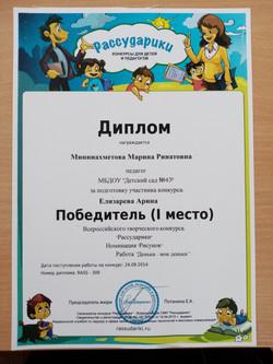 IMG_20200121_113852