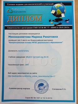 IMG_20200114_155059_edited