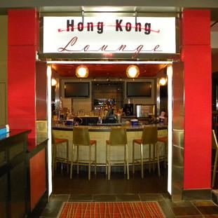 Kowloon, Hong Kong Lounge