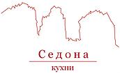 Sedona1.png