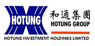Hotung Logo_E.jpg