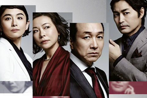 Disgraced in Japan: America's Struggles Presented On Stage