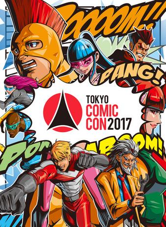 COMI CON 2017 KeyVisual
