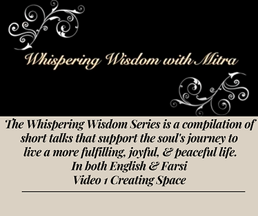The Whispering Wisdom Series is a compil
