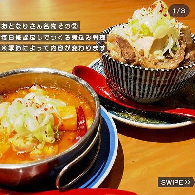 煮込み料理_001.jpg