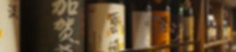 日本酒・ドリンク_top