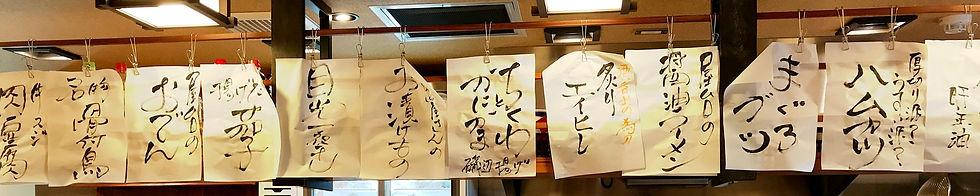 おとなりさん_カウンター_003.jpg