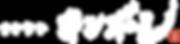 キンボシ_ character_logo