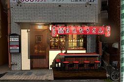 おとなりさん_イメージ写真.JPG