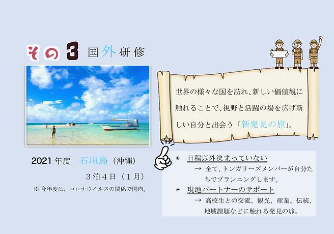 スクリーンショット 2021-06-01 18.52.17.png