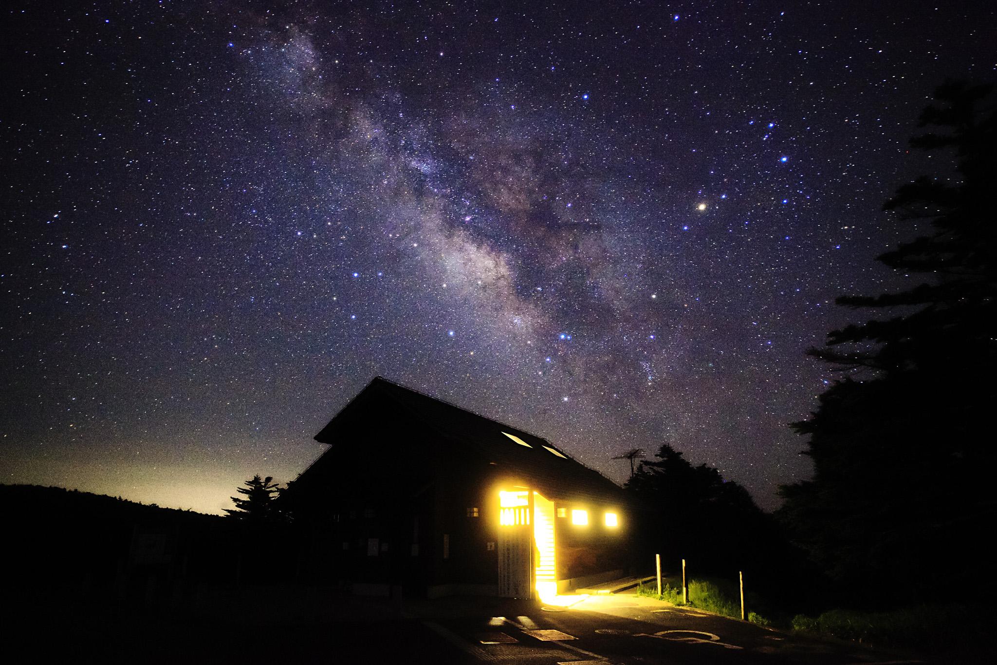 銀河降る館