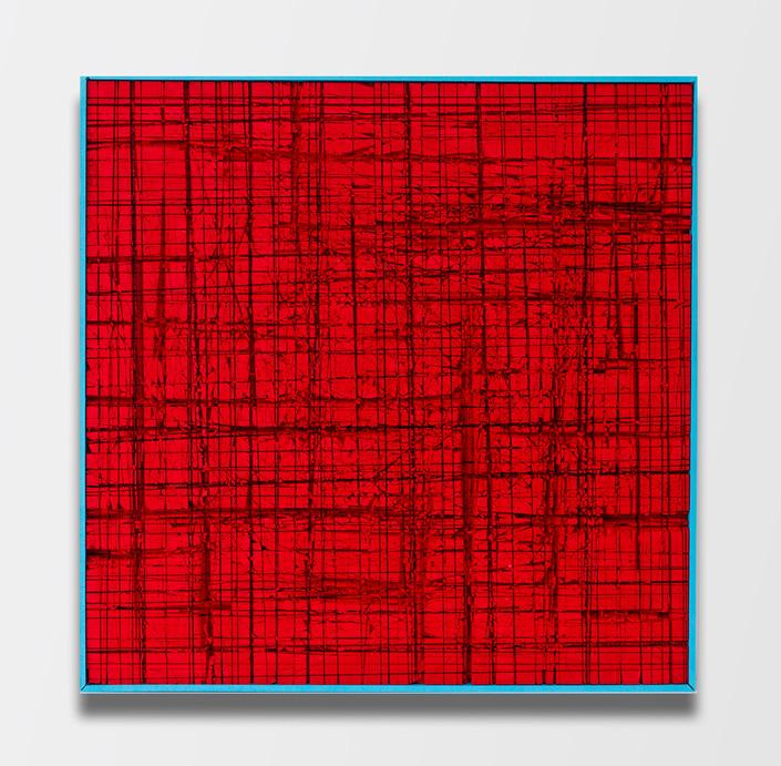 Squares.(2016)