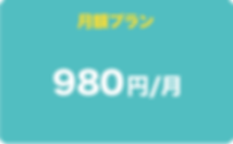 bt_monthly_20190413.png