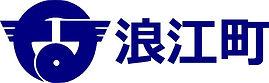 町章ロゴ(ヨコ).jpg