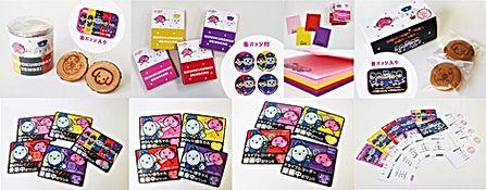 すがの印刷商品.jpg
