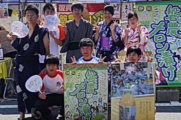 磐田農高のコピー.JPG