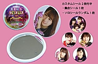 mirror2019.jpg