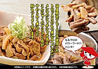 ★パンチPOP-決のコピー.jpg