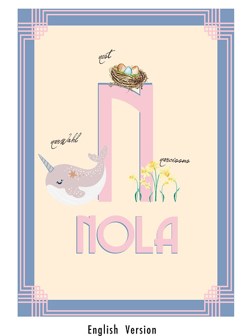 Personalised prints for baby girls rooms