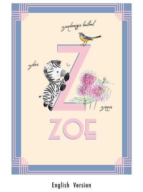 New born baby girl personalised print