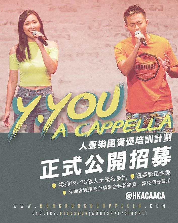 THE LOVE NIGHT Flyer Template hkaca web yyou拷貝.jpg