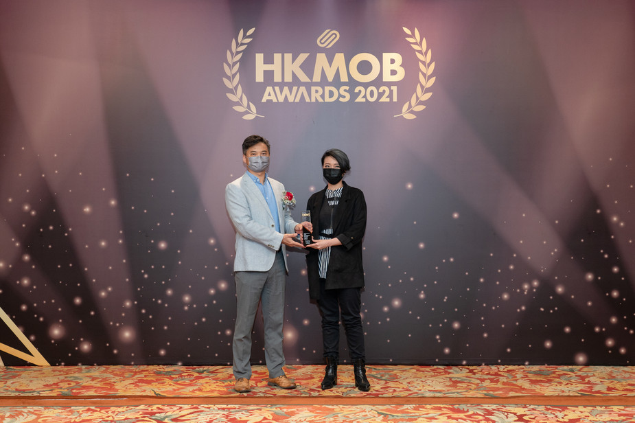 HKMOB Best Business Awards 2021