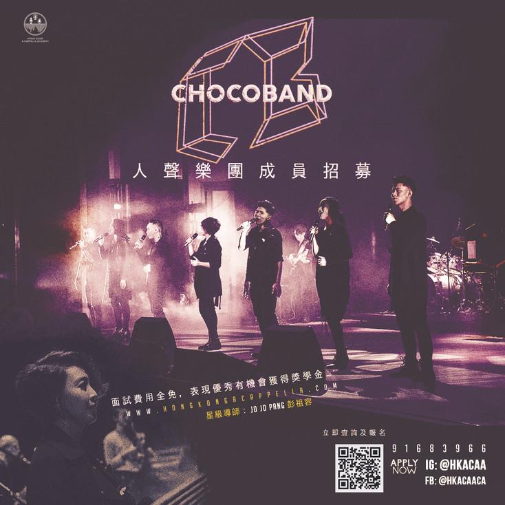 Chocoband 人聲樂團成員招募