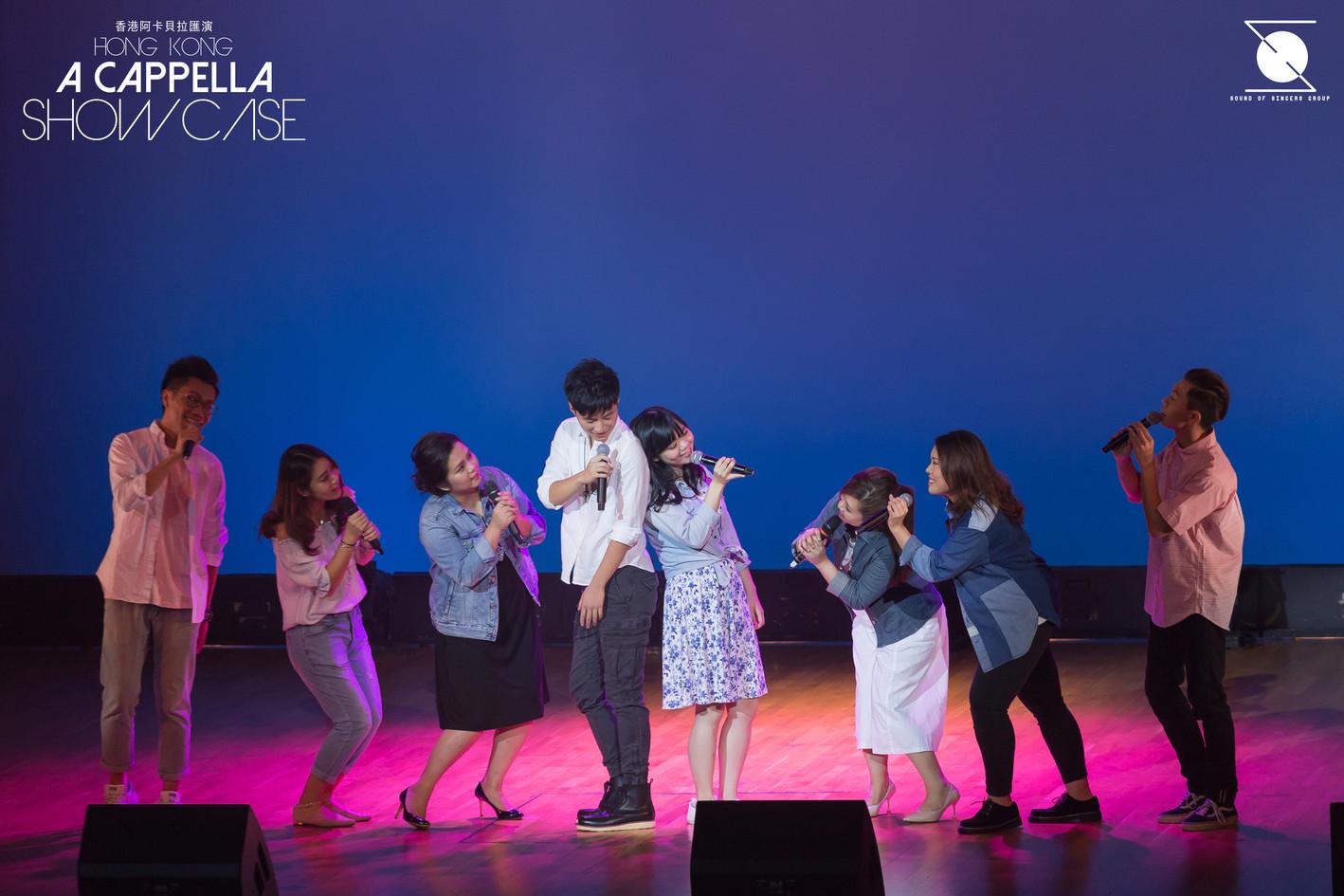 成人學員於《A cappella Showcase》演出