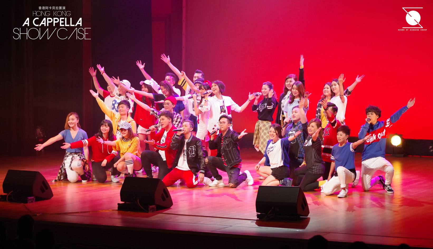 Jo Jo 老師跟學員合力為演出開場,載歌載舞!