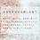 Thumbnail: ローズオイル浄化ミスト【フェアローザ】